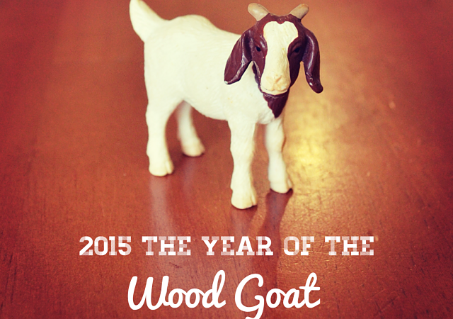 2015 Year of the Wood Goat